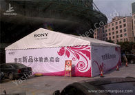 China 8x12M Custom Outdoor Canopy Exhibition Marquee Hard Pressed Extruded Aluminum company